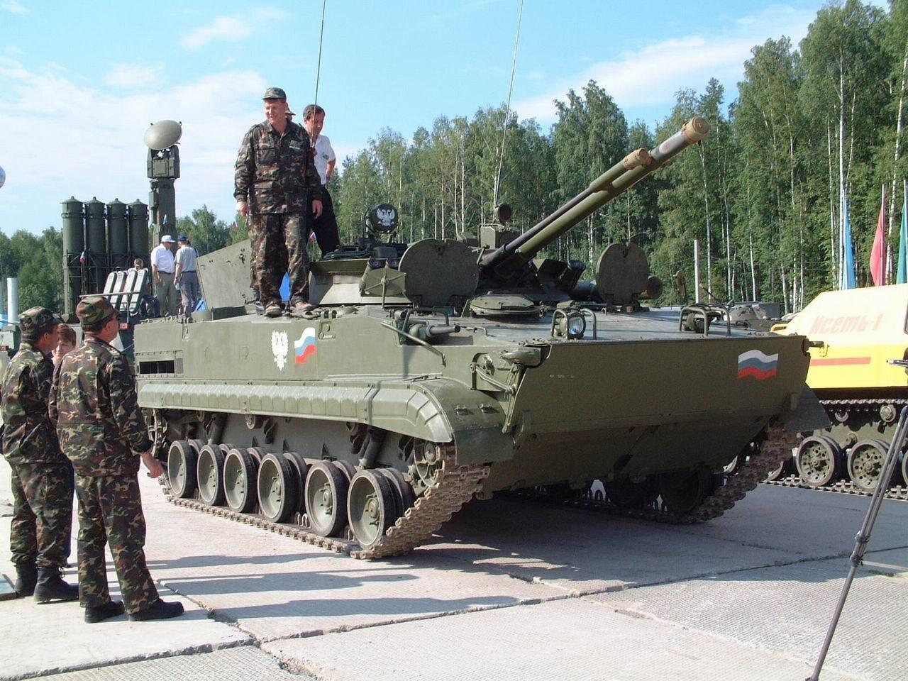 BMP-3 (IFV)