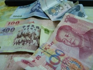 Chinese and also Taiwanese currency