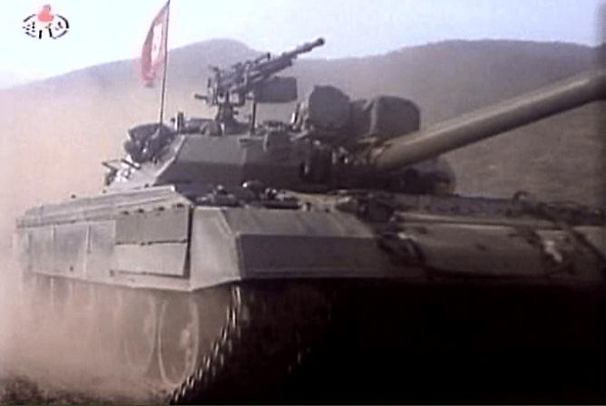Pokpung-ho Tank