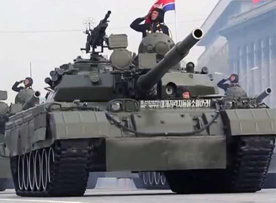 pokpungho tank