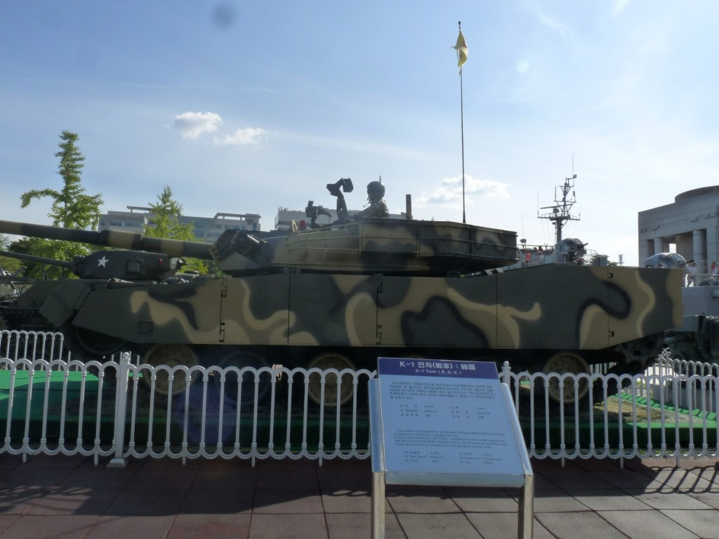 Side shot of the K1-Tank