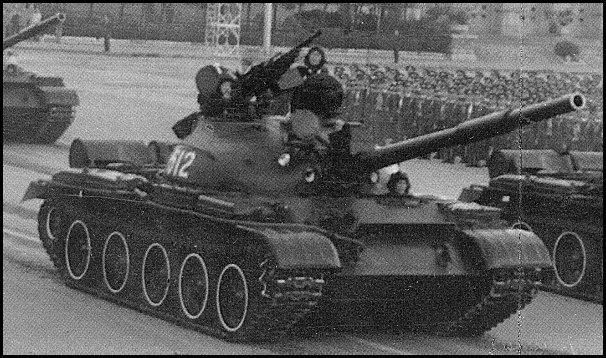 Chonma-ho tank